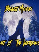 《野兽模式:狼人之夜》免安装版