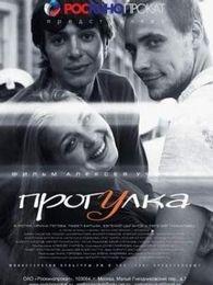 狂爱圣彼得堡