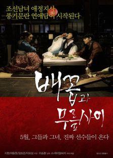 肚脐韩国电影土豆网