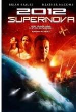 2012超新星危机