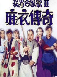 江欣燕电影_2012二月人气女星搞笑奖老江欣燕tvb论坛电