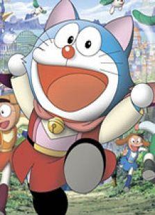 哆啦A梦2004剧场版:大雄的猫狗时空传 国语版