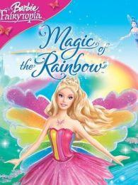 芭比之魔法彩虹 英文版