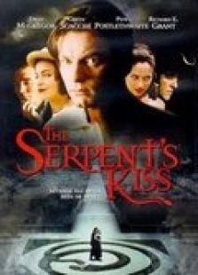 蛇之吻[1997]