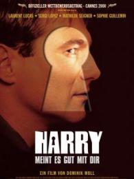 我最好的朋友哈利(一切都是为你好)