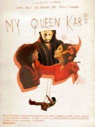 我的女王卡洛