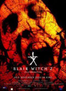 女巫布莱尔 2:影子之书