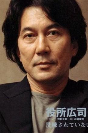 主演:冈田准一,役所广司,有村架纯,山村健