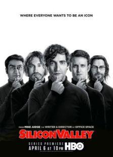 硅谷第一季(限时免费)
