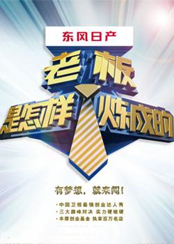 天津卫视综艺节目_天津卫视节目表