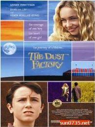 尘土工厂背景图