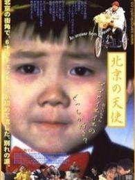 天堂回信(2017)