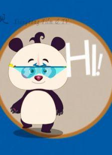 乐乐熊安全手册