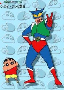 蜡笔小新:动感超人VS高衩魔