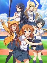 八月的棒球甜心(2019)