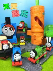 托马斯玩具火车视频在线观看地址及详情介绍