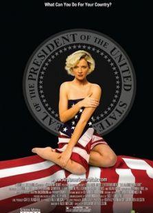 《美国情事》-剧情