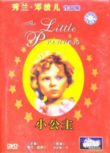 小公主[1939]