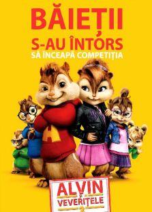 鼠来宝2免费观看