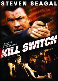 杀戮时刻(2008)背景图