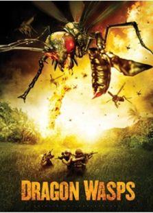 龙黄蜂(科幻片)