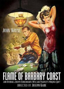巴巴利海岸的火焰