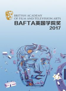 BAFTA英国学院奖2017(纪录片)