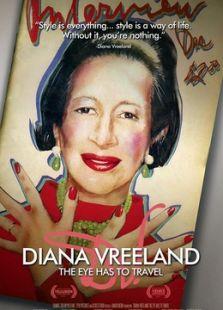 戴安娜·弗里兰 眼睛要旅行