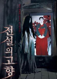恶魔双胞胎(2007)(剧情片)