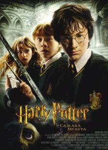 哈利·波特2:哈利·波特与密室