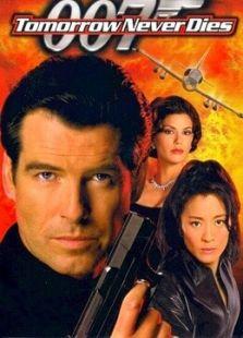 007:明日帝国标题