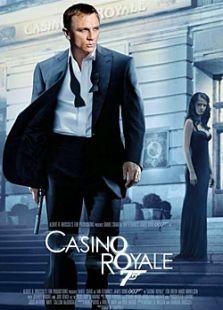 007皇家賭場