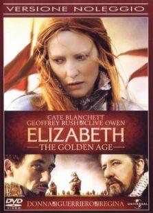 伊莉莎白2:黄金年代