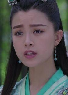 蜀山战纪第3季标题