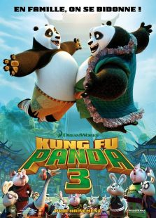 功夫熊猫3 国语版标题