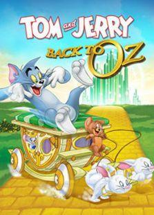 猫和老鼠重返奥兹国
