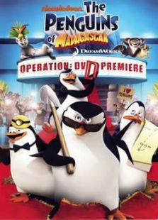 马达加斯加-企鹅大行动