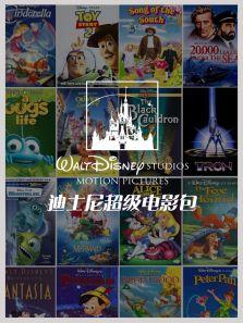 迪士尼超级电影包背景图