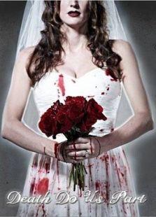爱你爱到杀死你
