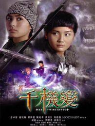 《笑林小子3无敌反斗星》电影-高清电影完整版