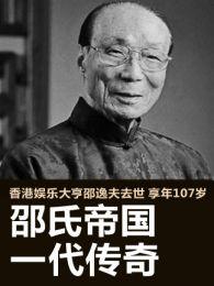 邵氏52部影片回顾