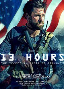 危机13小时