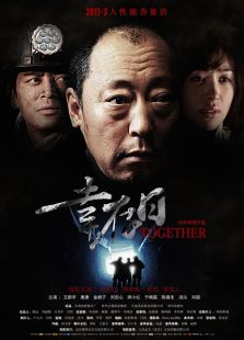 幸存日(2011)(剧情片)