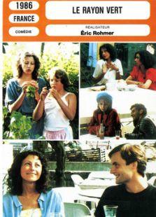 绿光(1986)