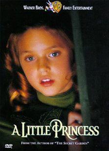 小公主1995