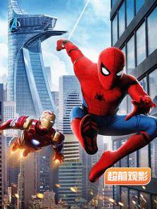 蜘蛛侠英雄归来超前观影报道