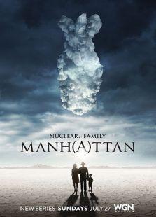 曼哈顿计划第1季