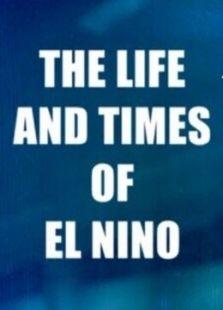 BBC:厄尔尼诺-时代与生命