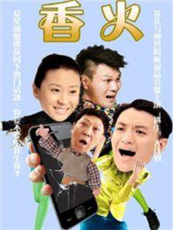 韩国a级片