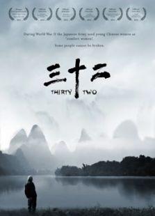 """三十二:中国幸存""""慰安妇""""生存现状"""